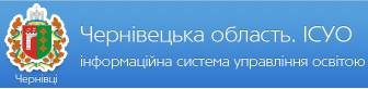ІСУО Малинівка